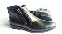 Мужские кожаные зимние ботинки Sart Lux, фото 1