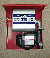 Топливозаправочный модуль для ДТ, 220В, 70 л/мин.