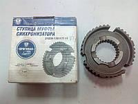 Ступица муфты синхр. 1-2, 5-з/х ГАЗ 31029, 3302 (до 2003г.) (пр-во г.Н.Новгород)