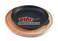 Чугунная порционная сковорода 18х2,5см на деревянной подставке 25см (бук) ЭКОЛИТ (Украина), фото 1