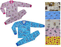 Пижама подростковая 40-42
