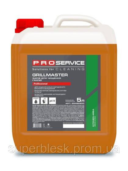 PRO service средство для гриля щелочное GRILLMASTER, 5 л