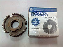 Ступица муфты синхронизатора 3-4 передачи ГАЗ 31029, 3302 5-и ступ. (пр-во ГАЗ)