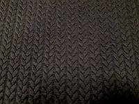 Трикотаж - жакард Косичка (шоколад) (арт. 051236) отрез 1,5 + 0,7 м