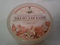 """Мыло для бани """"Цветочное мыло Агафьи"""""""