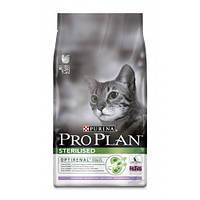 Pro Plan Sterilised Turkey 1.5кг Сухой корм для стерилизованных котов с индейкой