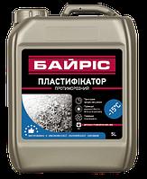 Пластификатор противоморозный для бетона и раствора Байрис 5л