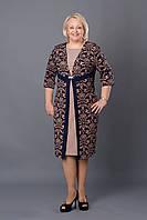 Платье женское унивесальное цвет бежевый р.52-60 V260