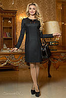 Строгое узкое трикотажное  платье цвет черный