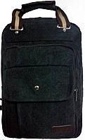 Котоновый городской рюкзак-сумка