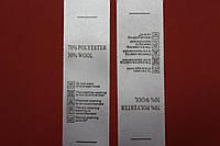Процентовка 25мм (150м), фото 1