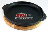 Чугунная порционная сковорода 24х2,5см на деревянной подставке 24см (дуб) ЭКОЛИТ (Украина), фото 1