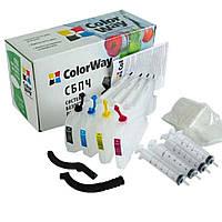 Комплект перезаправляемых картриджей ColorWay BROTHER LC-1240/1280 LR (LC1240RN-0.0)