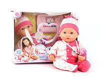 Кукла пупс 5237 Мила с волшебным одеялом