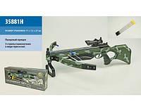 Арбалет 35881H лазерный прицел, 3 стрелы
