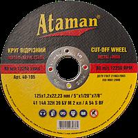 Круг отрезной по металлу Ataman 41 14А 125х1.2х22.23