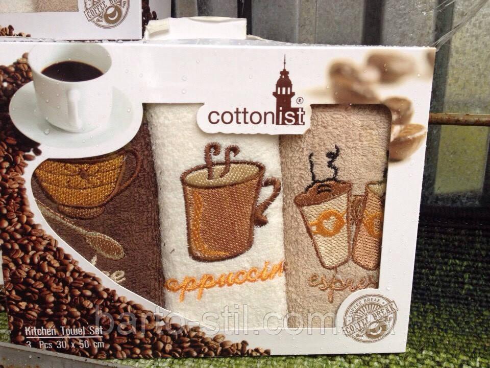 Набор махровых полотенц на кухню(кофе) 3 штуки размером 30 на 50 в подарочной упаковке.