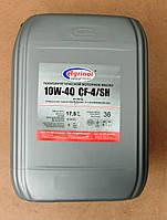 Универсальное полусинтетическое моторное масло 10W-40 CF-4/SH (20 л)