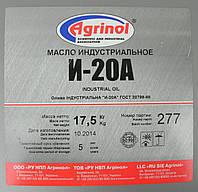 Масло индустриальное И-20А (20 л)