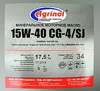 Универсальное моторное масло 15W-40 CG-4/SJ (20 л)