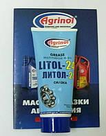 Литол 24 (120 грамм)