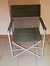 Кресло режиссерское раскладное