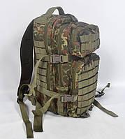 """Натовский тактический рюкзак """"Суточник"""" на 25 л. Bundeswehr"""