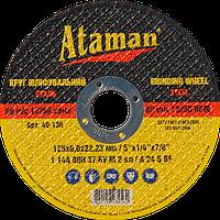 Круг шлифовальный по металлу Ataman 1 14А 125х6.0х22.23