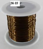 Силиконовая нить-резинка, коричнево-желтая