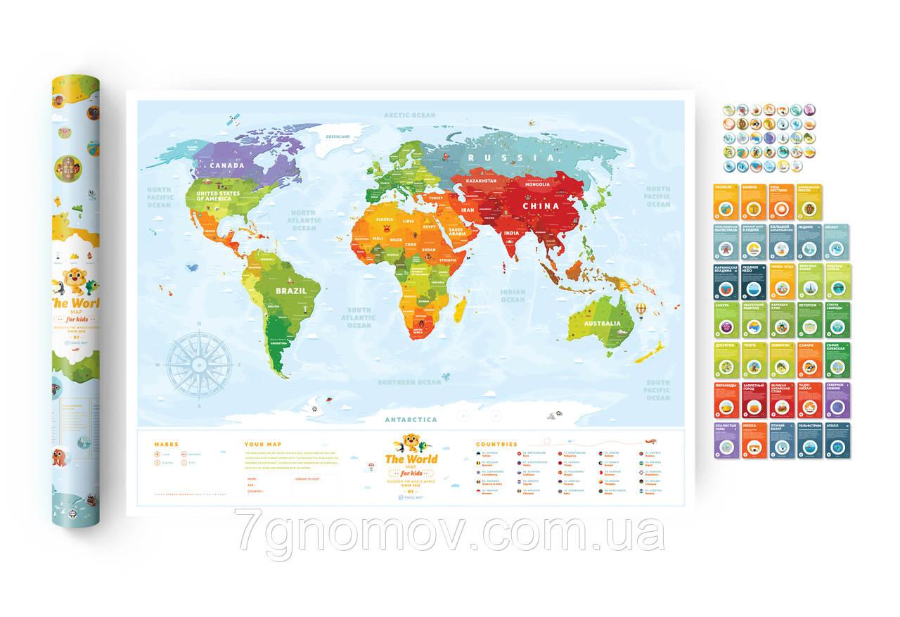 """Скретч карта мира """"Travel Map Kids Sights"""" в тубусе"""