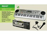 Детская музыкальная игрушка Орган с микрофоном