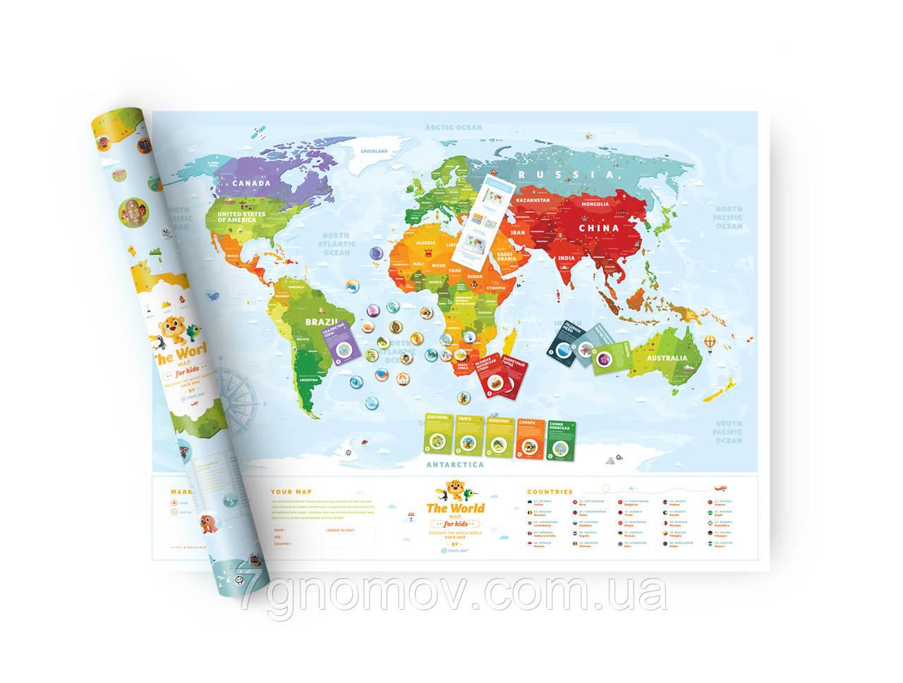 """Скретч карта мира """"Travel Map Kids Animales"""" в тубусе"""