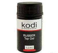 Каучуковое верхнее покрытие Kodi Professional для гель лака Rubber Top без кисточки 14 мл