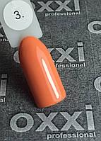 Гель-лак OXXI №003, оранжевый, 10 мл