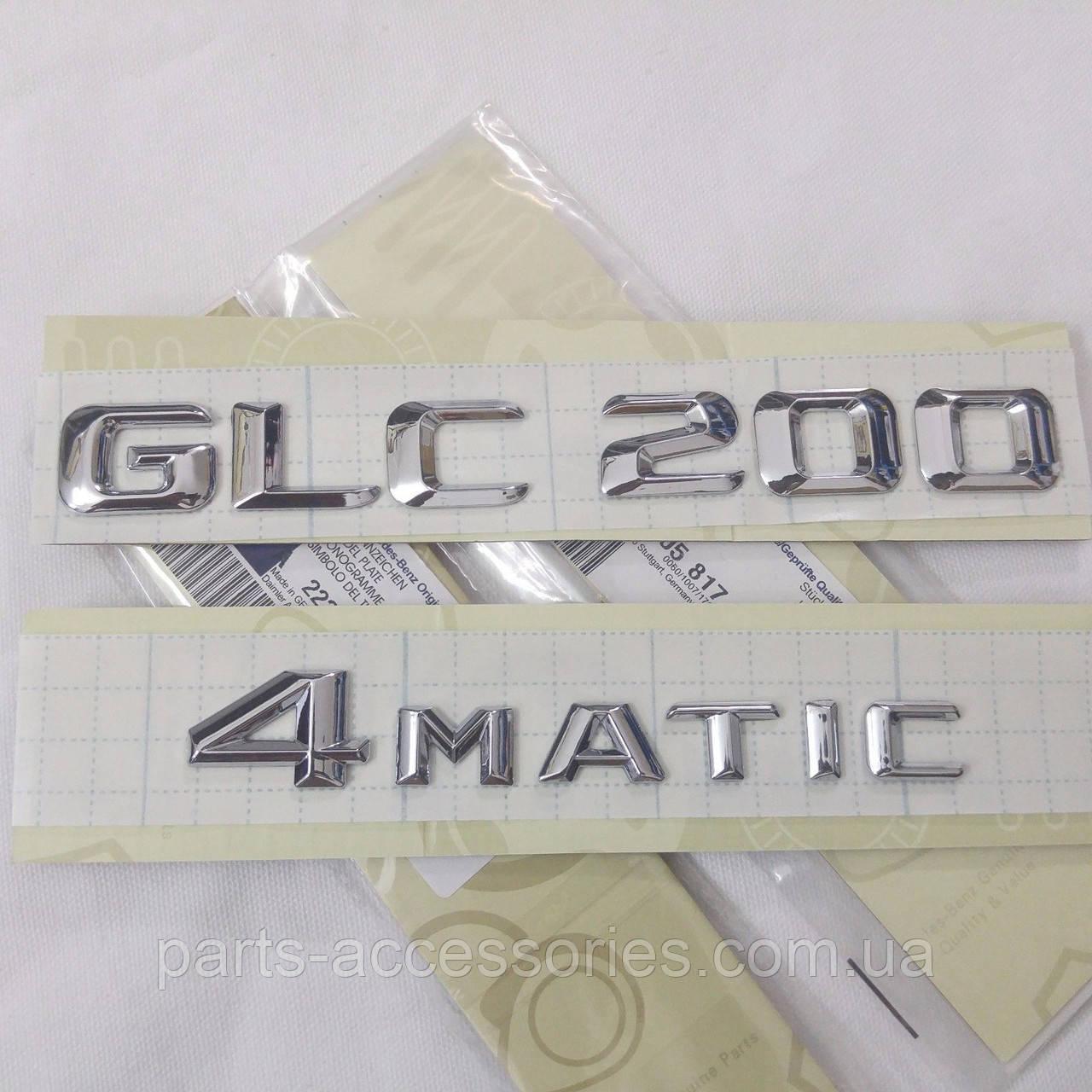 Mercedes GLC GLC-Class X253 2015+ эмблема значок на багажник GLC200 4Matic новые оригинал