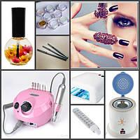 Инструменты, аксессуары, вспомогательные жидкости для маникюра, педикюра и наращивания ногтей