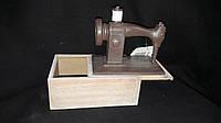 "Оригинальная шкатулка ""Швейная машинка"",10,5х15х6см., выс. маш. 12 см., 350/320 (цена за 1 шт. + 30 гр.)"