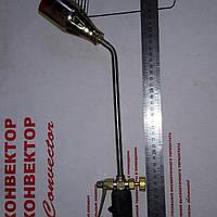 Горелка газовая кровельная с клапаном (средняя)