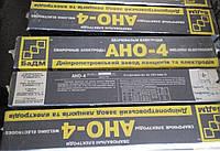 Электроды сварочные БАДМ АНО-4, д. 4 мм, 5 кг, фото 1