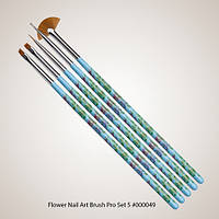 Набор кистей Flower Nail Art Brush Pro Set 5