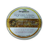 Альгинатная антивозрастная маска для лица 100г
