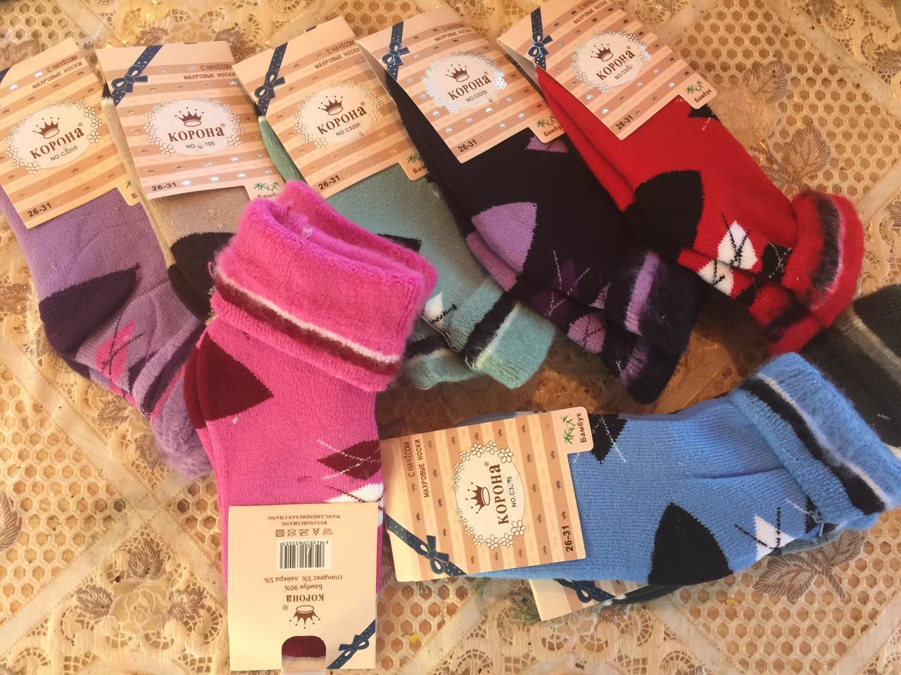 Очень теплые детские носки
