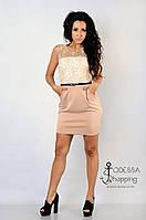 Платье женское гепюровое