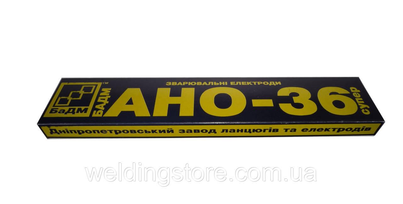 Электроды сварочные АНО-36, д. 4 мм, 5 кг