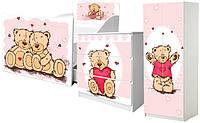 Детская мебель Мишки Тедди NEW Кинг Квин купить недорого http://кровать-машина.com.ua/ БЕСПЛАТНАЯ ДОСТАВКА!