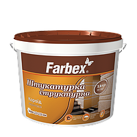"Декоративная штукатурка структурная акриловая ТМ ""Farbex"" ""Короед"" (размер зерна 2,0 - 2,5 мм) - 18,0 кг."