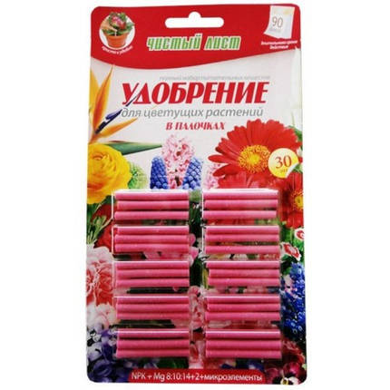 """Удобрение в палочках ТМ """"Чистый Лист"""", для цветущих; (30 палочек на блистере)., фото 2"""