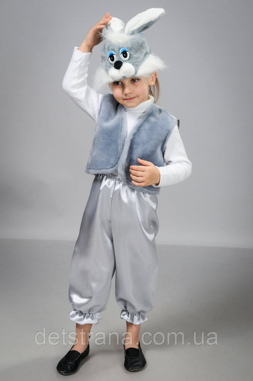 Карнавальный костюм Зайчик серый на мальчика
