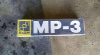 Электроды сварочные БАДМ МР-3, д. 4 мм, 5 кг