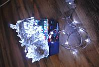 Гирлянда светодиодная 100 LED белый цвет 8 метров